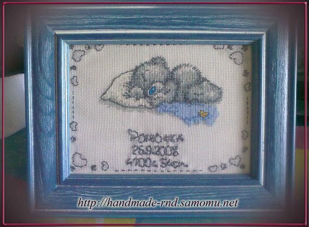 Помогу подобрать варианты подарка, рисунок для вышивки к торжеству.  Много работ выставлено на сайте. http...