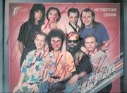 Продается виниловая пластинка группы «Фристайл» с автографом В. Казаче