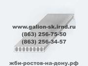 Плиты перекрытия ПК в Ростове-на-Дону