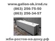 Фундаментные блоки ФБС в Ростове-на-Дону