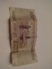Продаю банкноту,  состояние хорошее!