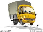 Автогрузоперевозки т. 89281214980