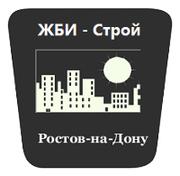 ЖБИ в Ростове-на-Дону