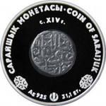 серебро 925пробы 31, 1г Казахстан