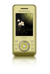Продаю Sony Ericsson S500i