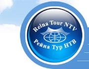 Рейна Класс от Рейна Тур НТВ