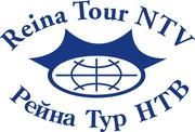 Приём на Дону от Рейна Тур НТВ