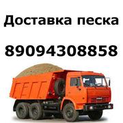 Доставка песка речного и карьерного по Ростову-на-Дону
