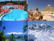 Зарубежные туры от Туристического центра