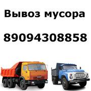 Вывоз строительного и бытового мусора,  грунта