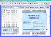 Analitika 2013 Net Инструмент автоматизации учета в торговой компании