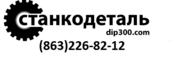 Шпиндель шлифовального станка 3М182.