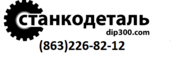 Шпиндель к станкам 6М12,  6М82,  6Р11.