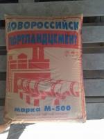 цемент М-500 Новороссийский