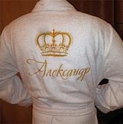 Именные халаты на заказ