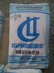 Продаем цемент м500 цена за 50 кг в stroimarket161.com