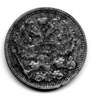 монета Российской империи - 20 копеек 1914г. - СПб - СЕРЕБРО 1000 USD!