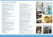 Таха Рами Ветеринар-офтальмолог