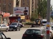 Наружная реклама на билбордах 3*6