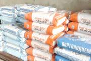 Купить цемент оптом и розницу в Ростове