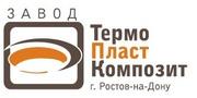 Колодцы кабельной связи от производителя,  телефонные,  телекоммуникационные,  ККС,  КОД,  ККТ