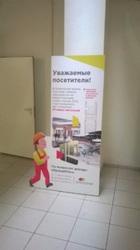Услуги по размещению на щитах  6*3;  5*15;  брандмауэры Ростов