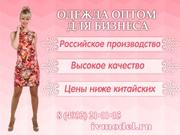 Производство трикотажной одежды. Россия