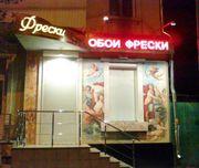 Вывески и световые короба. Изготовление вывесок недорого в Ростове-на-Дону