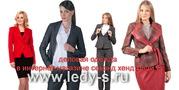 женская одежда для офиса в интернет магазине