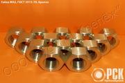 Латунный и бронзовый крепеж (Л63,  БрКмц3-1)