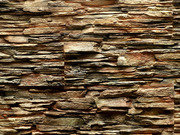 Форма для камня,  Мелкий сланец 0, 24м2