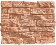 Форма для камня,  Сантьяго 0, 18м2