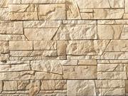 Форма для камня,  Доломит