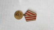 Ордена СССР нагрудные знаки ВОВ