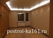 Ремонт квартир в Ростове-на-Дону