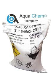 Предоставляем возможность каждому клиенту приобрести хлорную известь (