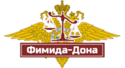 Юридические услуги,  Помощь Адвоката в Ростове на Дону