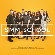 GAMBIT SMM SCHOOL