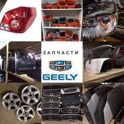Оригинальные новые и б/у запчасти для Renault/ Nissan/ Geely