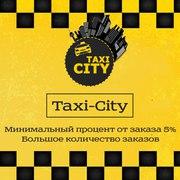 Taxi-City объявляет набор водителей по всей Ростовской области!