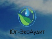 Разработка экологических проектов в Ростове
