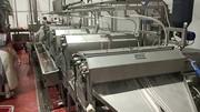 Линия для обработки черевы свиней МРС ООК-MCP/ООК-MCS