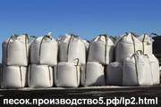 Кварцевый песок от производителя,  цены от 820 рублей за тонну,  54 реги