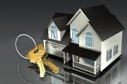 «Ипотека» под ноль процентов,  рассрочка на 10 лет