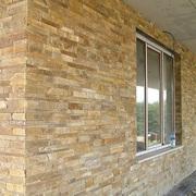 нарезка фасадно-стеновая -лапша из песчаника природного