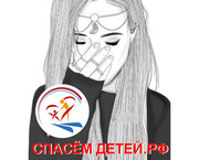 Центр реабилитации зависимых подростков Анны Хоботовой.