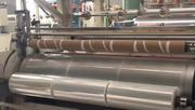 Производство стрейч пленки