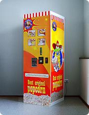 Вендиговый аппарат по продаже попкорна