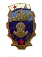водолазный знак ПСС ВМФ Эстония хорошее состояние